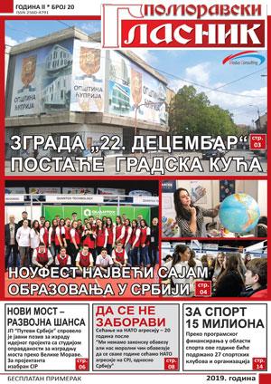 Поморавски гласник - бр. 20